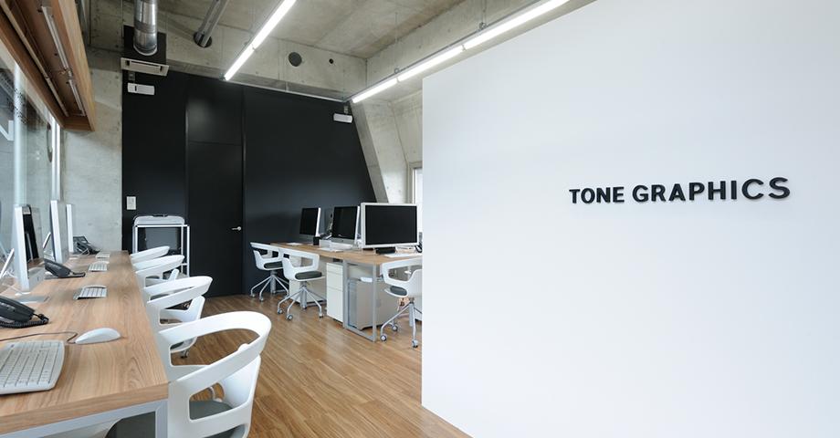 デザイン事務所 TONE GRAPHICS 中7