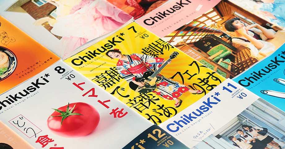 福岡のフリーペーパー チクスキ
