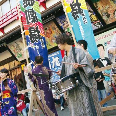 CHIKUSKI EXPO2009サムネイル