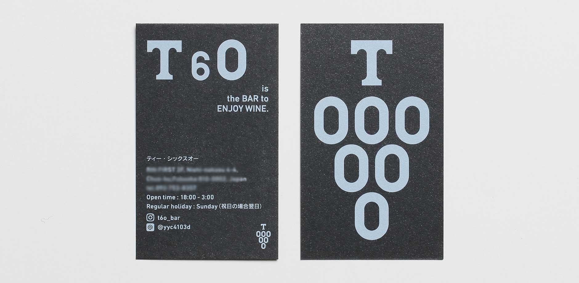 T6O画像