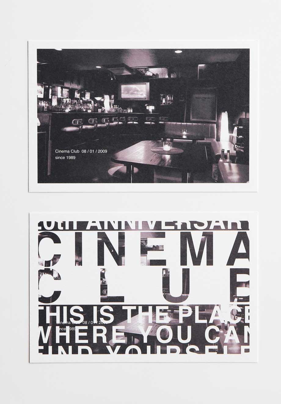 CINEMA CLUB画像