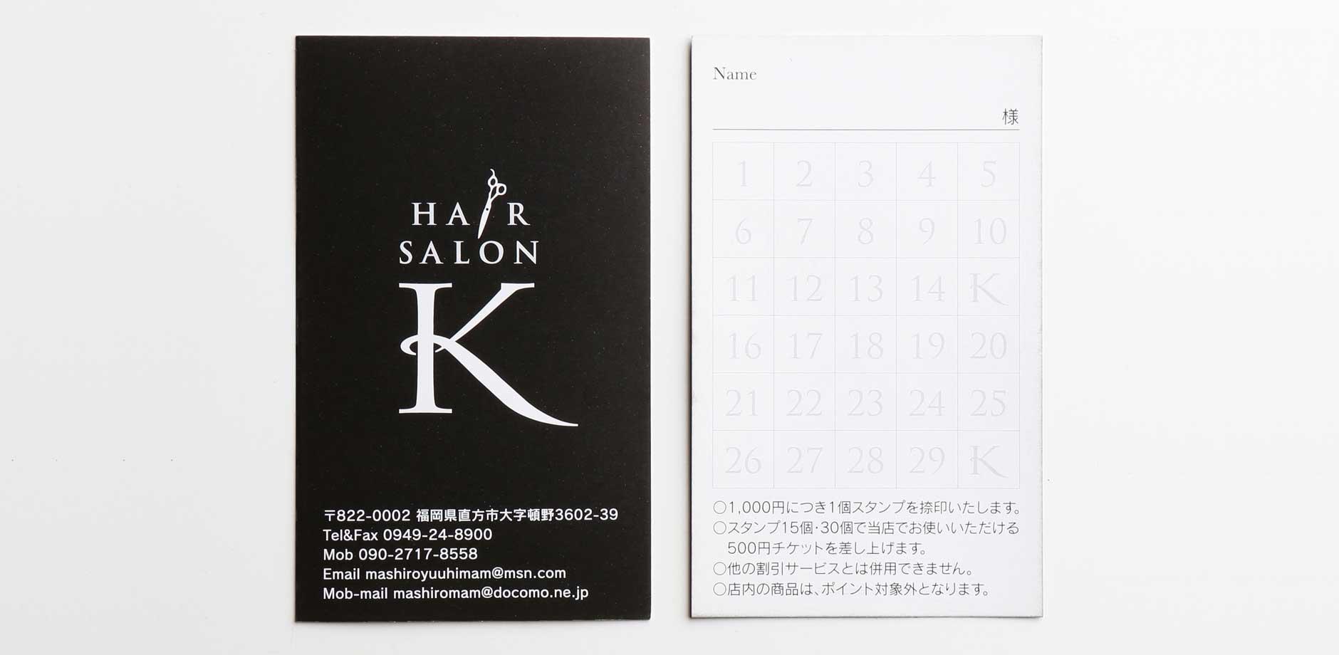 HAIR SARON K画像