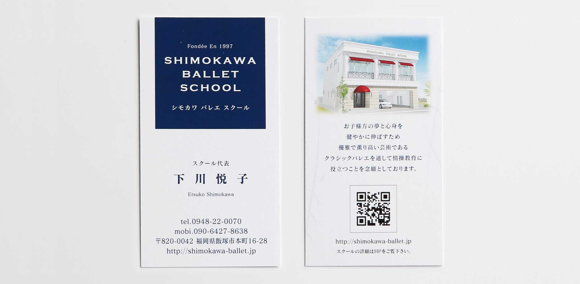 SHIMOKAWA BALLET SCHOOL画像
